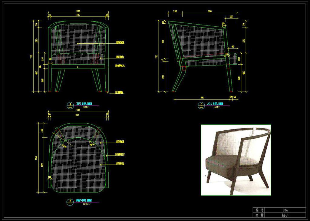 cad深化图椅子34家具设计图纸