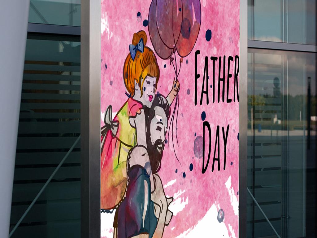 水彩绘父亲节父女矢量素材