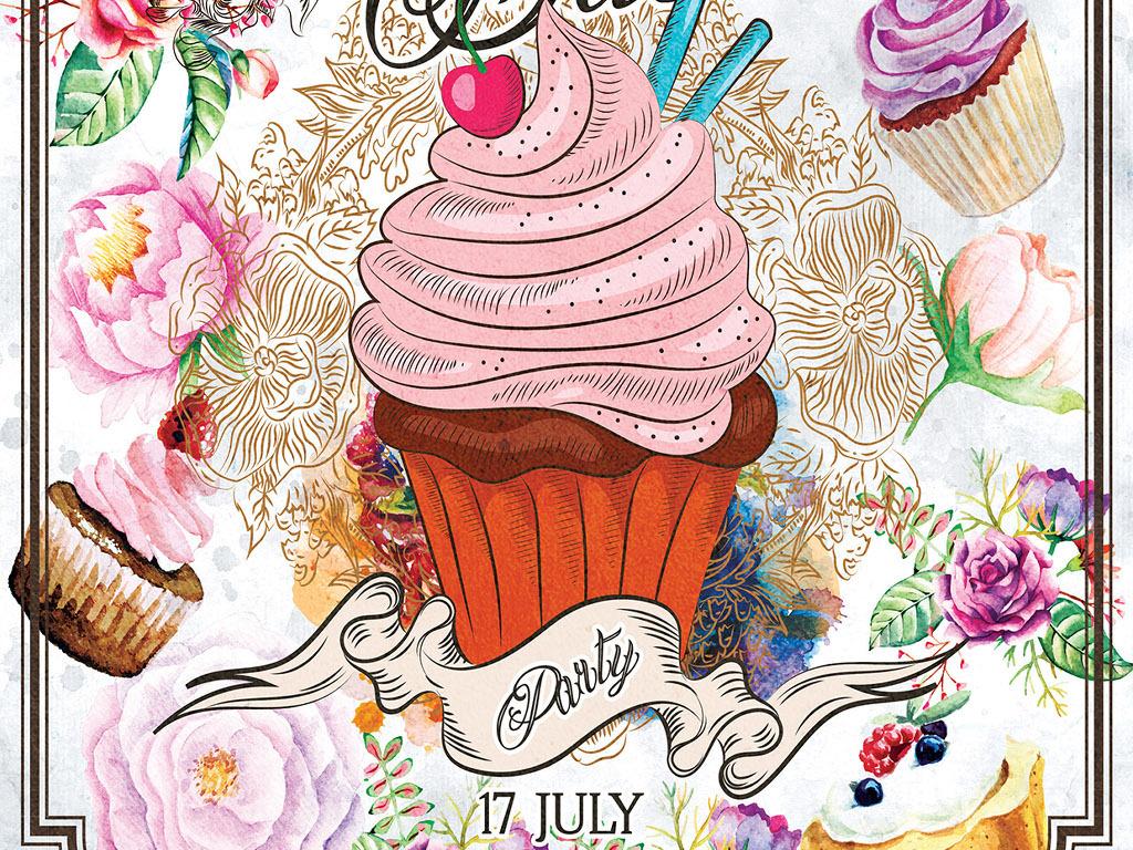 复古文艺手绘生日聚会活动创意海报图片设计素材_高清