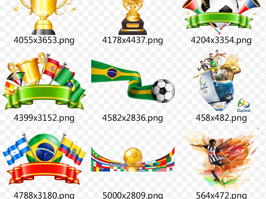 踢足球                                  足球明星