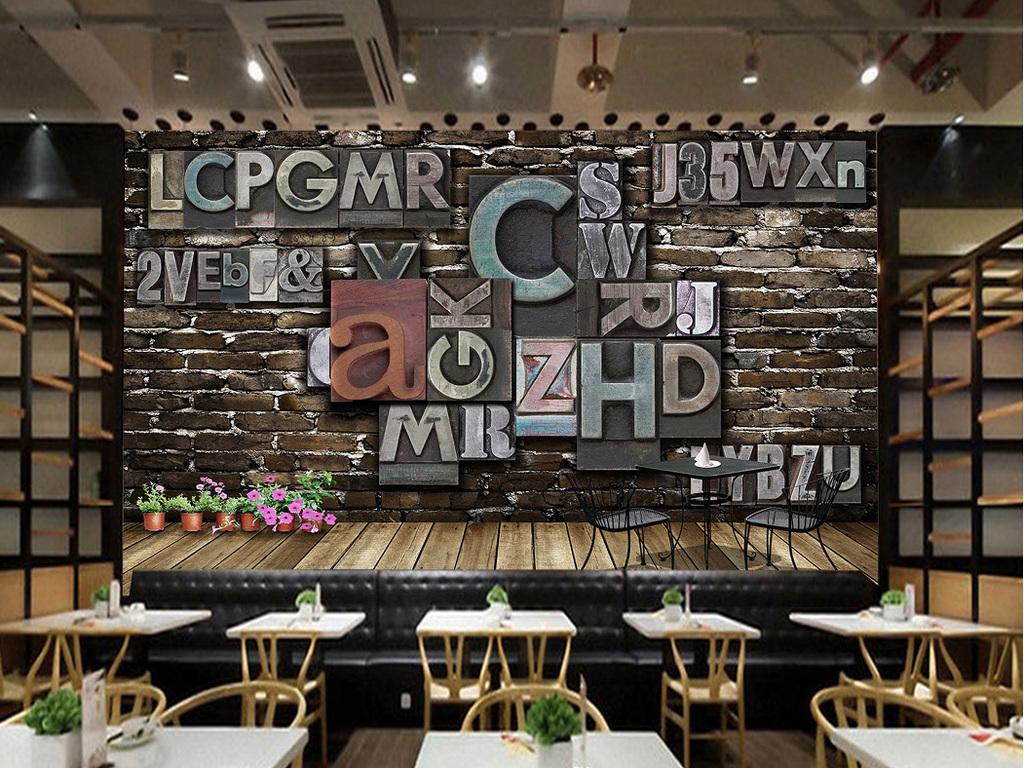 欧式怀旧金属英文字母酒吧ktv背景墙