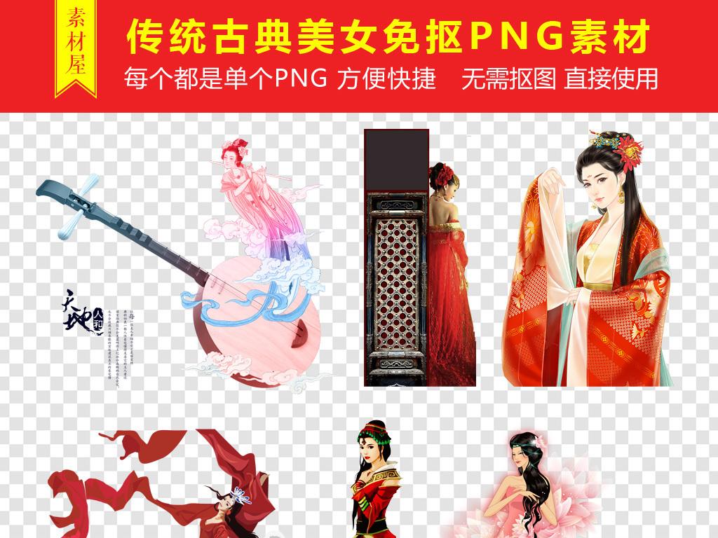 贵妃古代四大美女美女传统古风美女古风素材美女素材古典美女图片古典