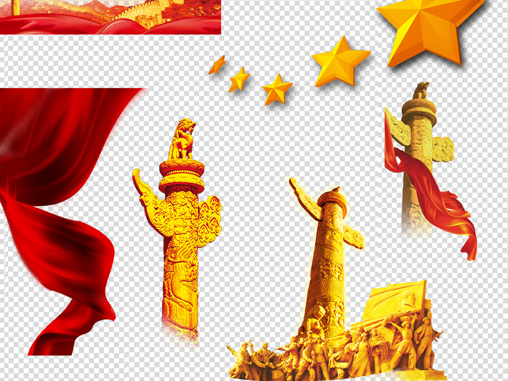 70款中国国旗天安门人民大会堂背景素材图片下载png素材 其他图片
