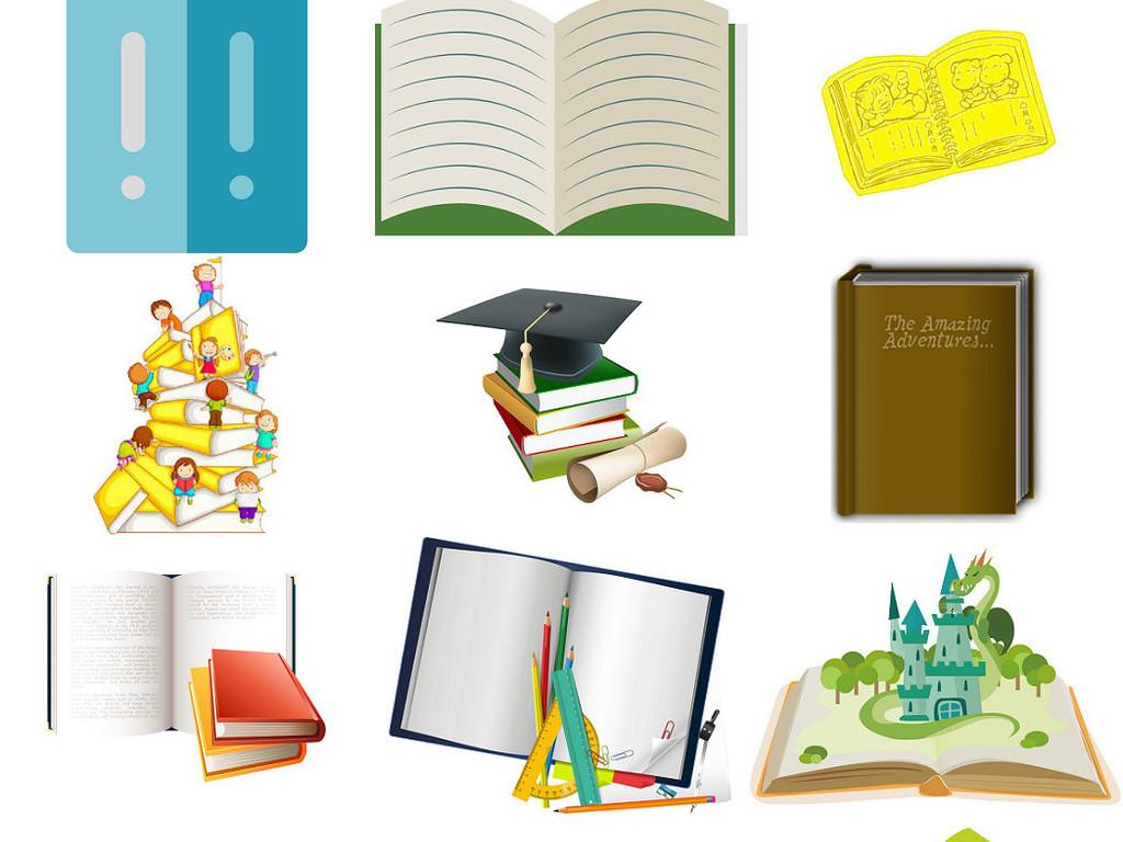 彩色卡通书本卡通笔记本书籍书本png1