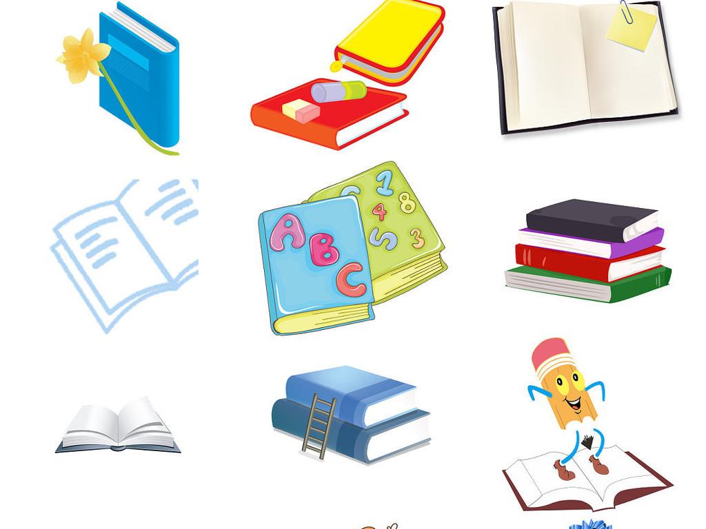 彩色卡通书本卡通笔记本书籍书本png素材