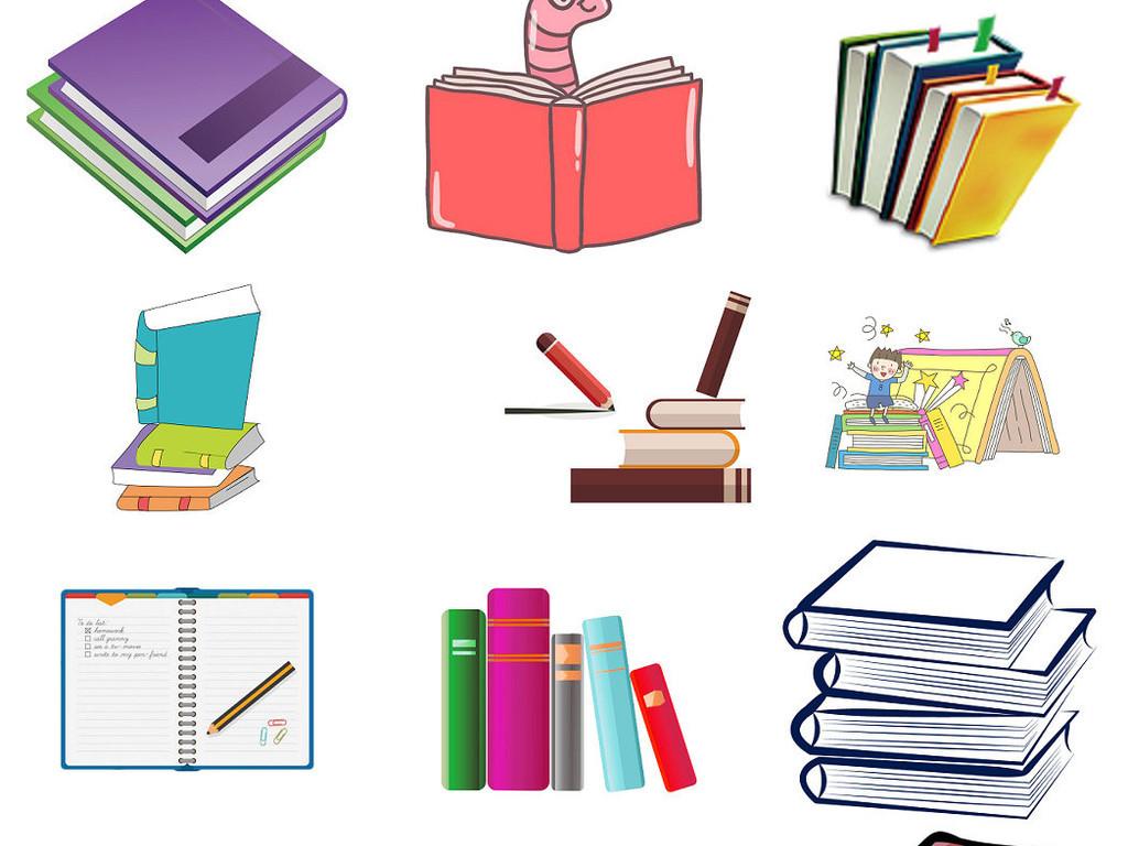 翻开的书籍卡通书翻阅本书png图片3素材 模板下载 4.72MB 效果大全