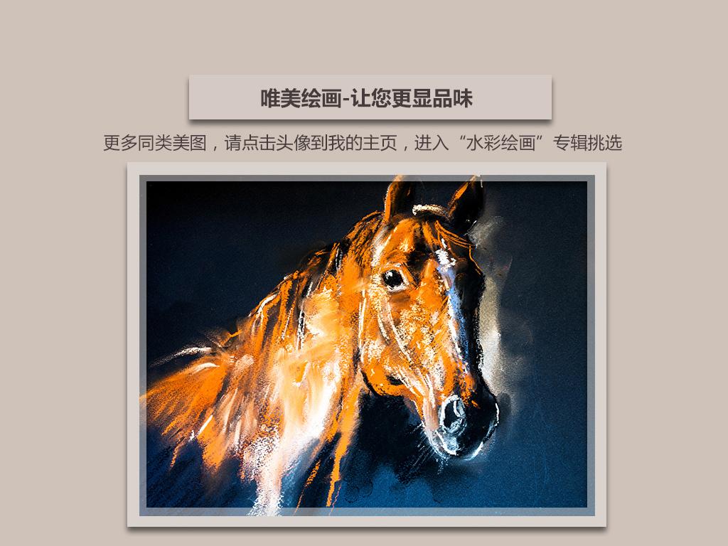 马头神韵特写室内客厅装饰画图片高清素材