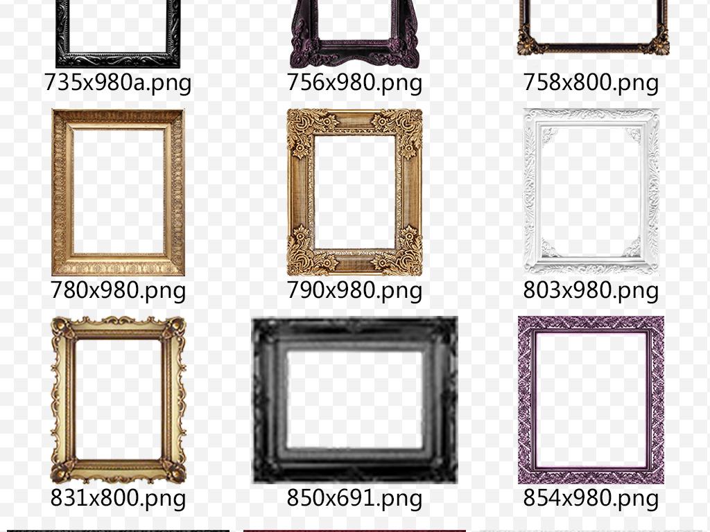 欧式古典高贵实木相框边框花纹素材下载