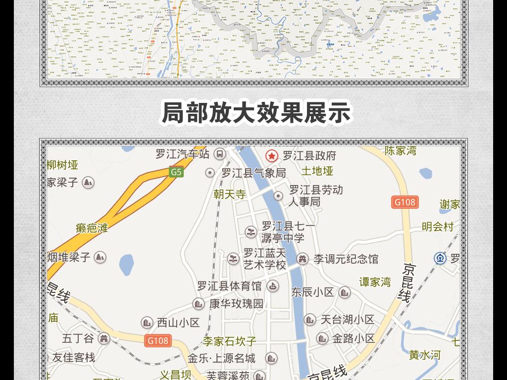 高清德阳市罗江县地图