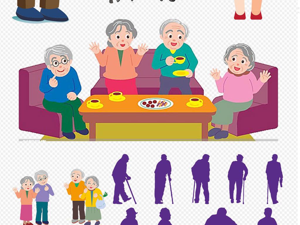 卡通老奶奶老爷爷微笑可爱老人可爱老奶奶可爱可爱老人敬老生日快乐新