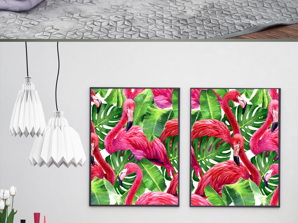 北欧热带植物火烈鸟无框画装饰画