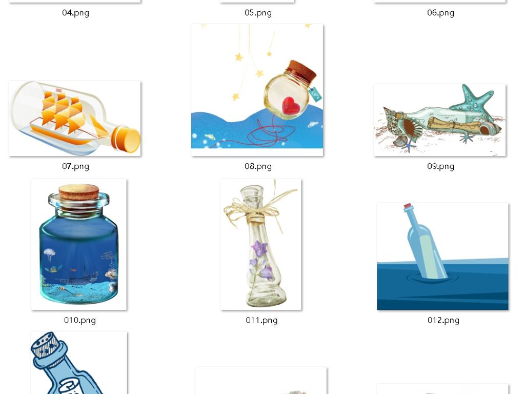 手绘瓶子卡通瓶子草帽救生圈纸条矢量微拟物素材漂流漂流瓶沙滩素材下