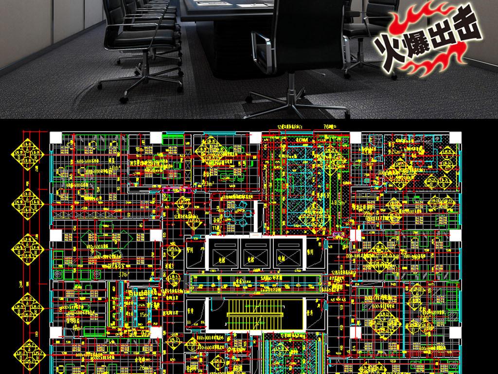 办公楼立面图办公室效果图办公办公室效果图装修效果图全套办公室装修