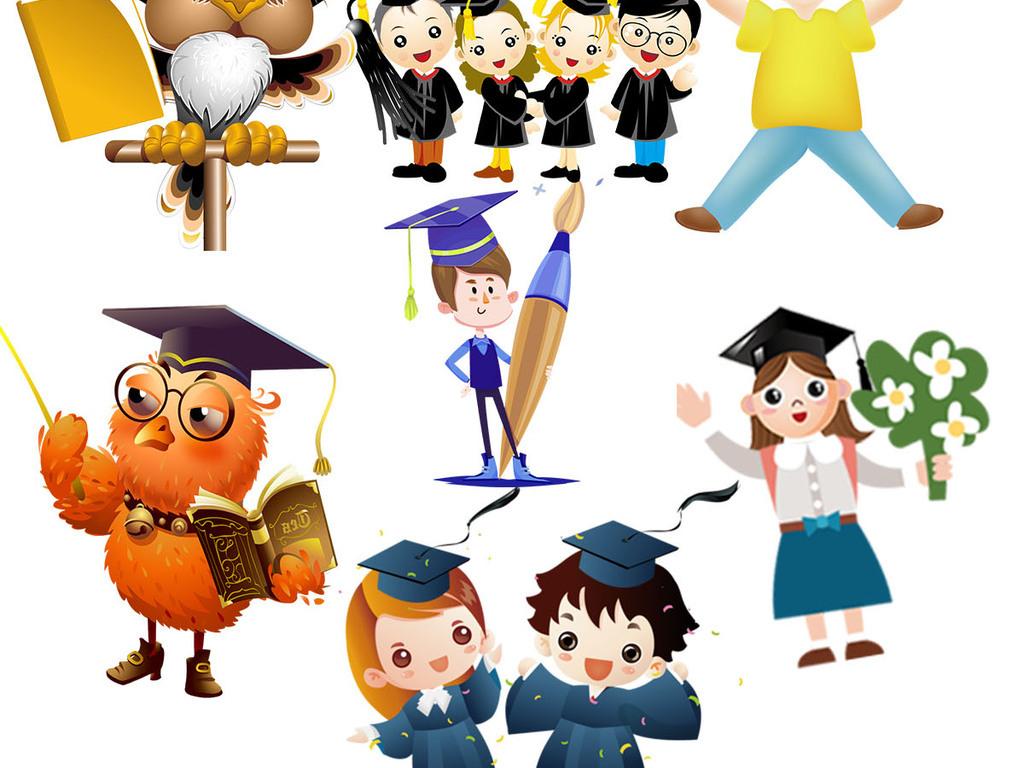 多种卡通小博士PNG设计素材图片下载png素材