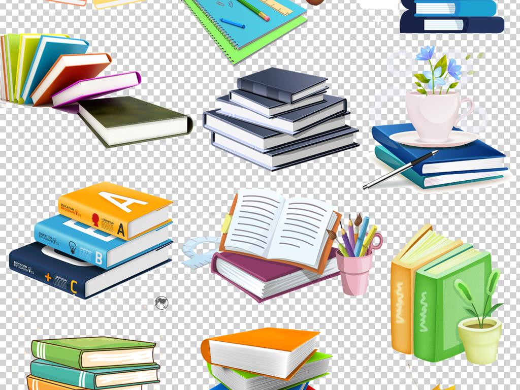 图书馆文化文具学生卡通可爱手绘扁平化翻开的书本扁平化书籍