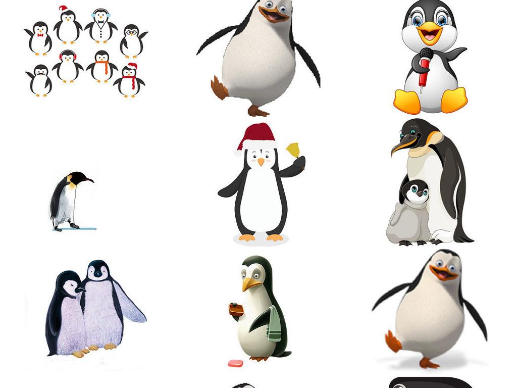 唯美卡通企鹅企鹅动物卡通素材3