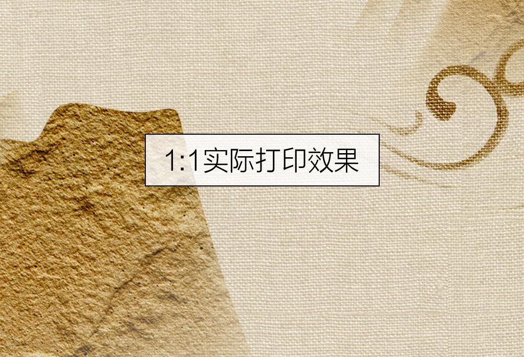 新中式金山祥云装饰画背景墙无框画图片