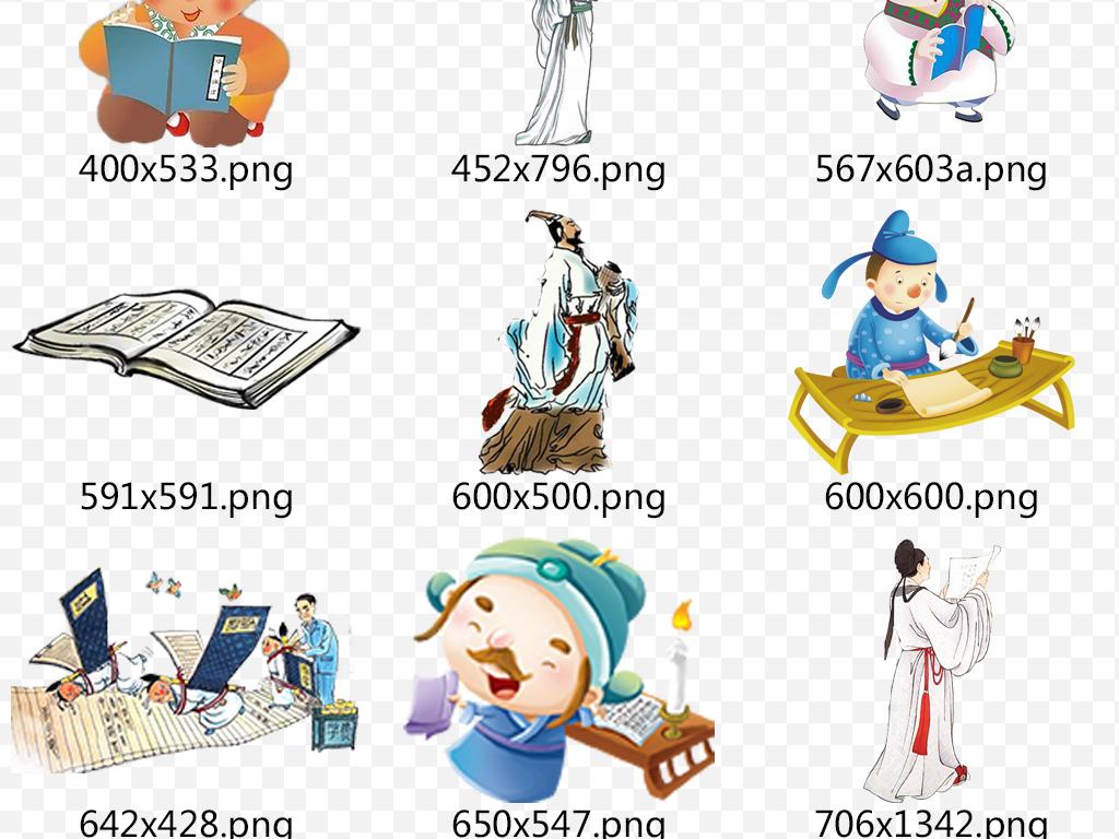 设计元素 人物形象 儿童 > 卡通手绘古代古人读书诗人背景素材下载