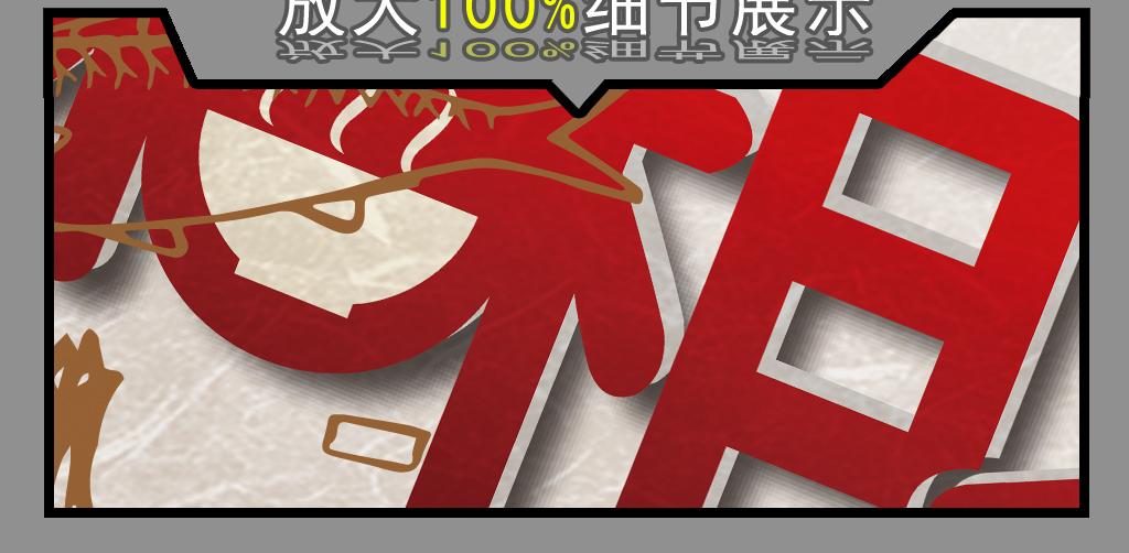 手绘线条画火锅店餐饮饭店背景墙(图片编号:16624755)
