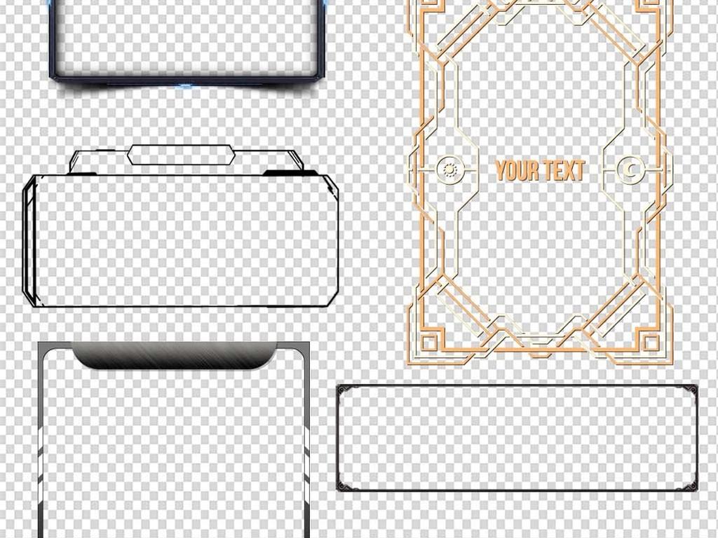 65款科技边框元素png素材图片