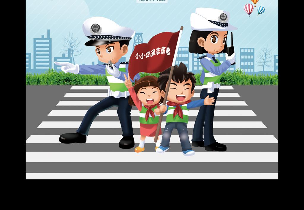 文明交通宣传海报(图片编号:16625425)_学校展板设计