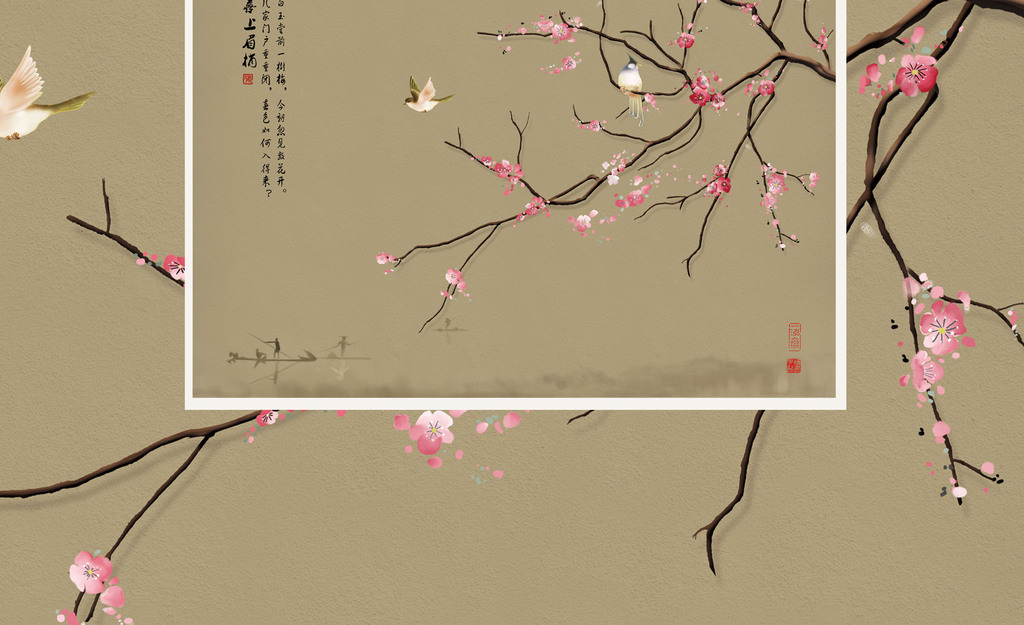 新中式手绘花鸟傲雪寒梅背景墙