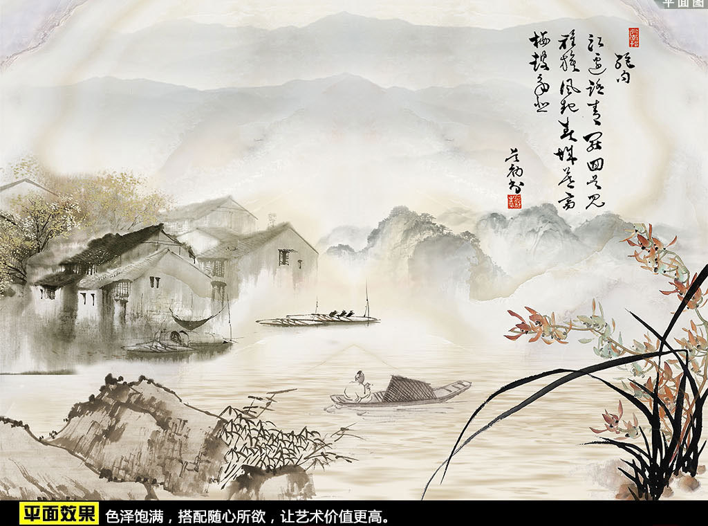江南春中式电视背景墙