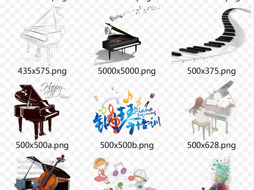 乐器插画音乐手绘钢琴钢琴插画音乐世界彩色钢琴黑白