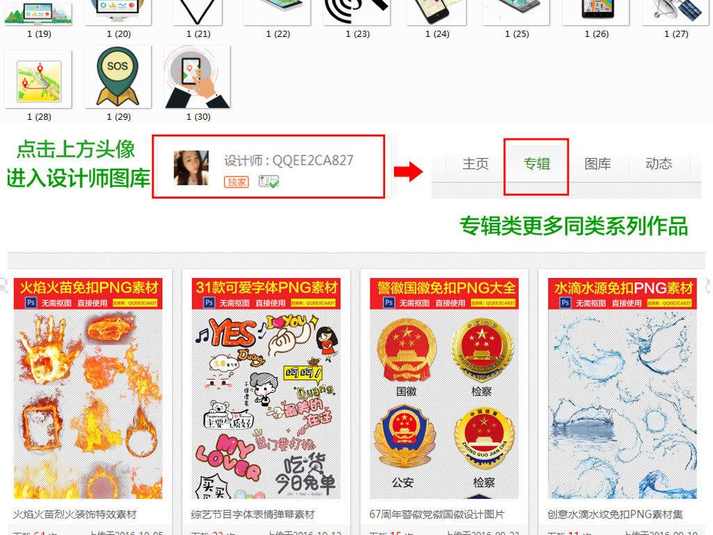 卡通定位地图坐标图标位置海报设计素材(图片编号:)