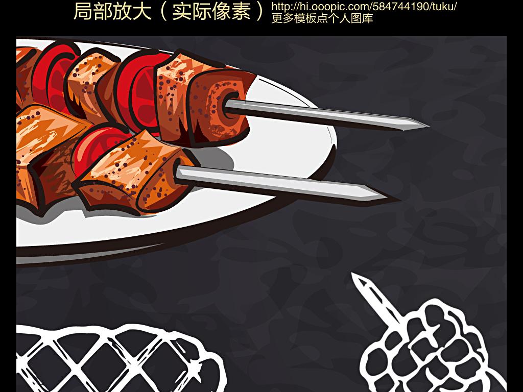 手绘黑板时尚烧烤烤肉烤串烧烤店背景墙