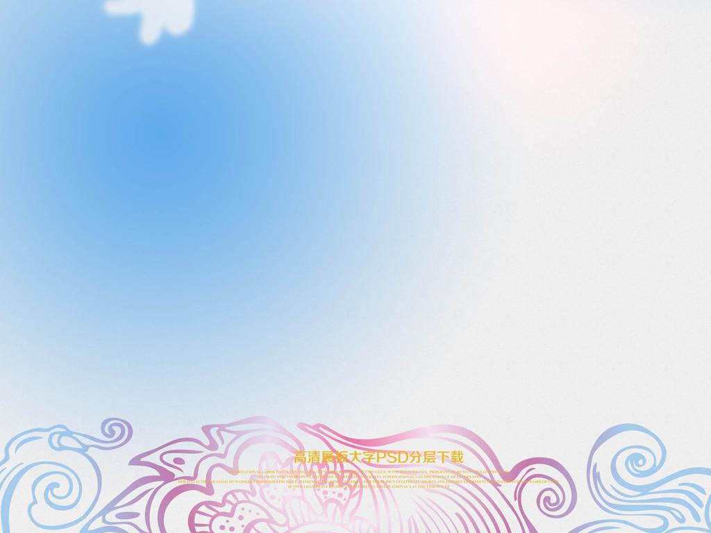 背景 壁纸 设计 矢量 矢量图 素材 1024_768