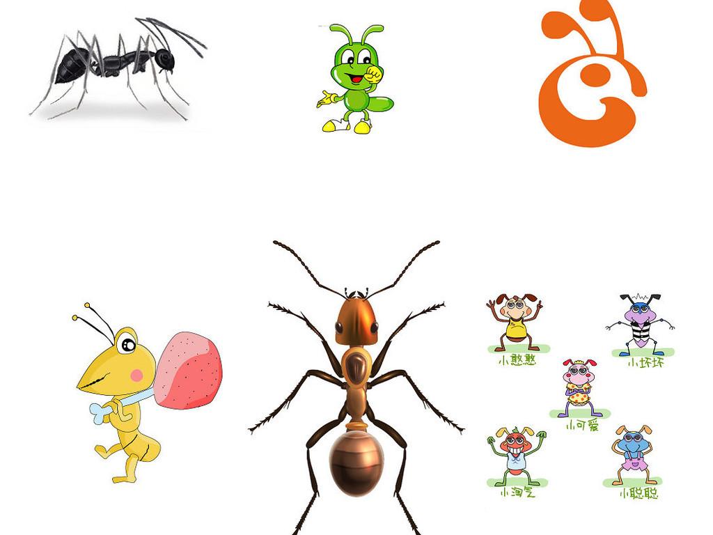 创意简易卡通蚂蚁装饰元素素材2图片