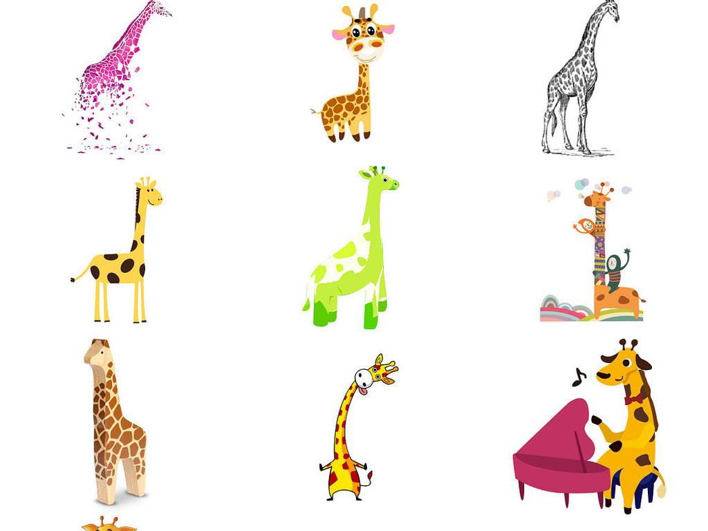卡通动物长颈鹿卡通手绘长颈鹿素材2