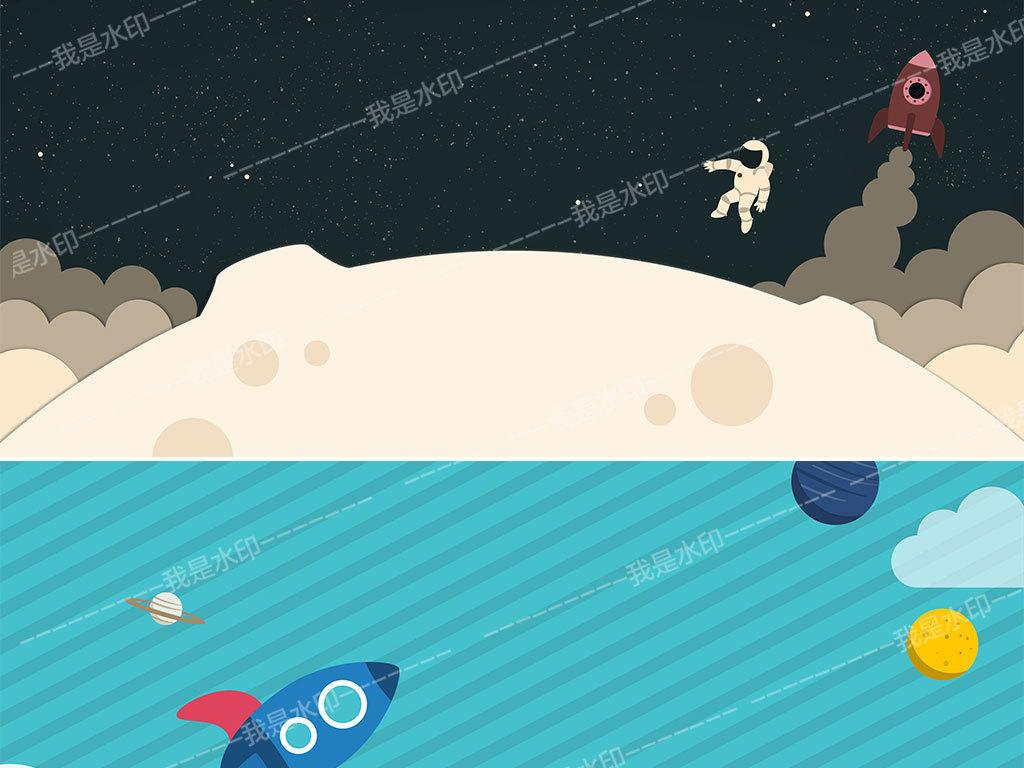 矢量扁平化手绘太空宇宙背景