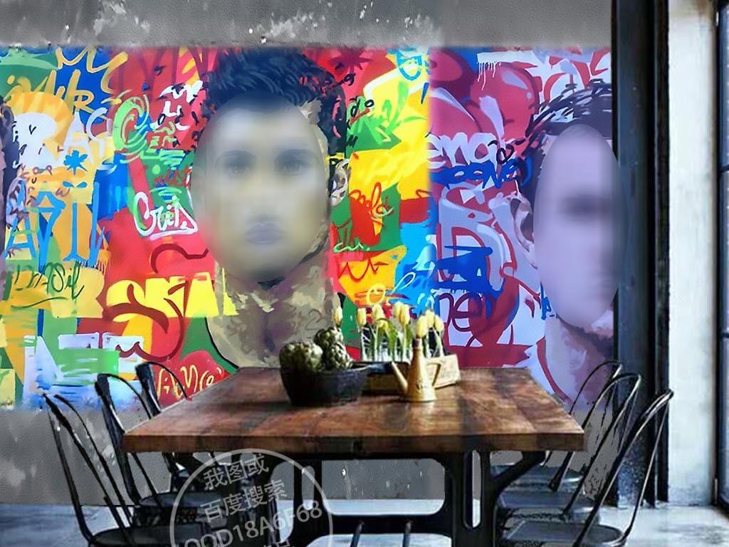 砖墙涂鸦手绘足球明星酒吧ktv装饰背景墙