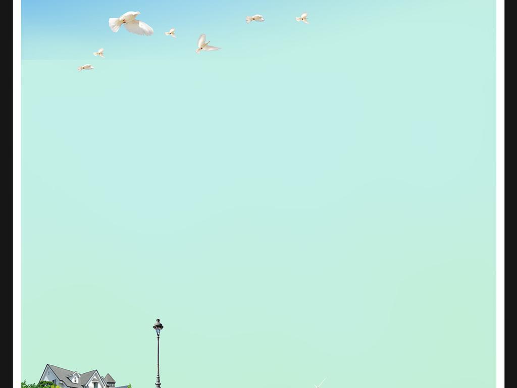 我图网提供精品流行清新自然绿色春天树叶草地草坪信纸海报背景素材图片