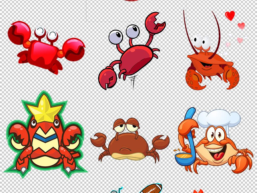 卡通可爱手绘螃蟹图片素材图片下载png素材-动物-我