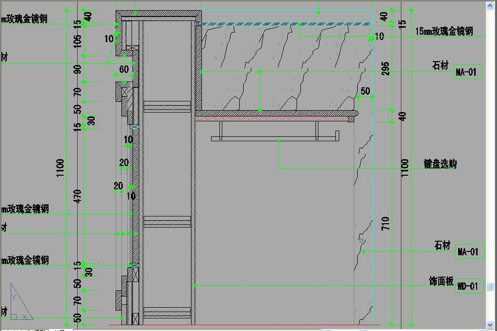 电路 电路图 电子 户型 户型图 平面图 原理图 1024_682