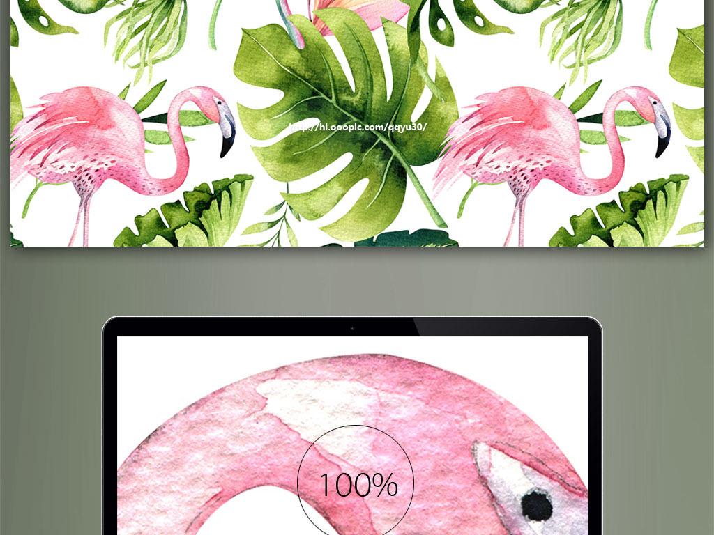 北欧水彩植物绿叶火烈鸟手绘背景墙