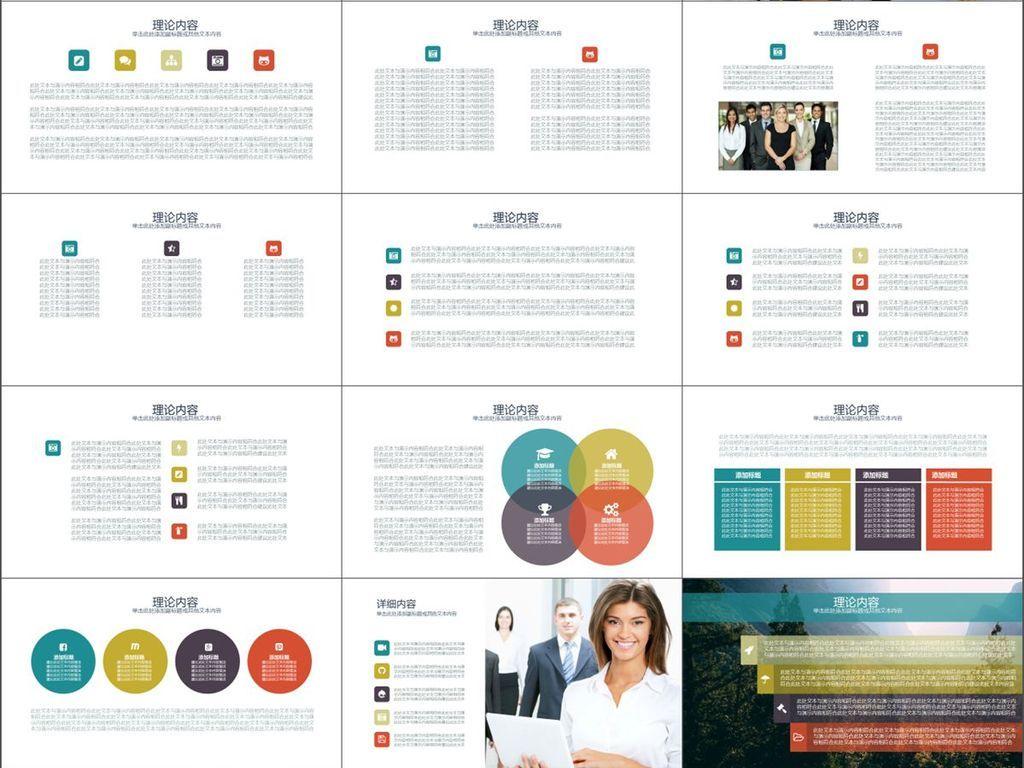 部门月工作总结_公司介绍市场策略产品展示工作总结计划