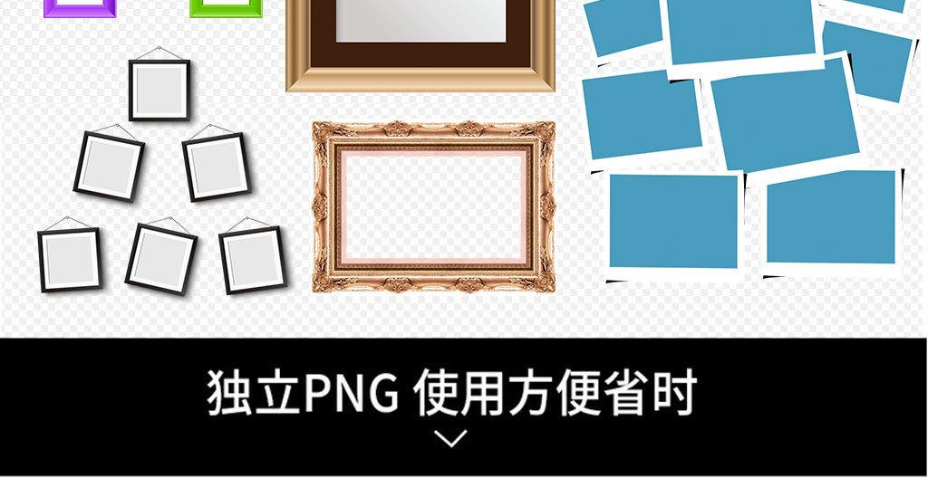 25 我图网提供精品流行心形照片墙拼图图案模版素材下载下载,作品模板图片