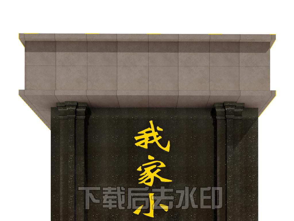 餐厅门头大理石装修效果图3d模型