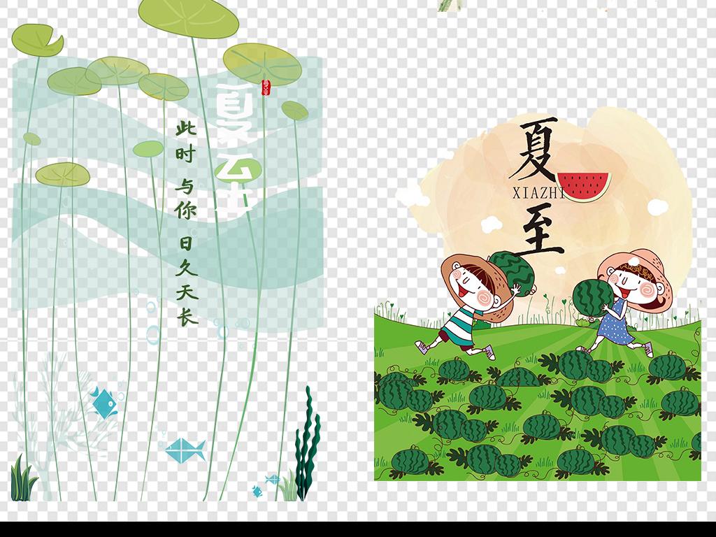 24节气夏至                                  中国节中国风水墨画