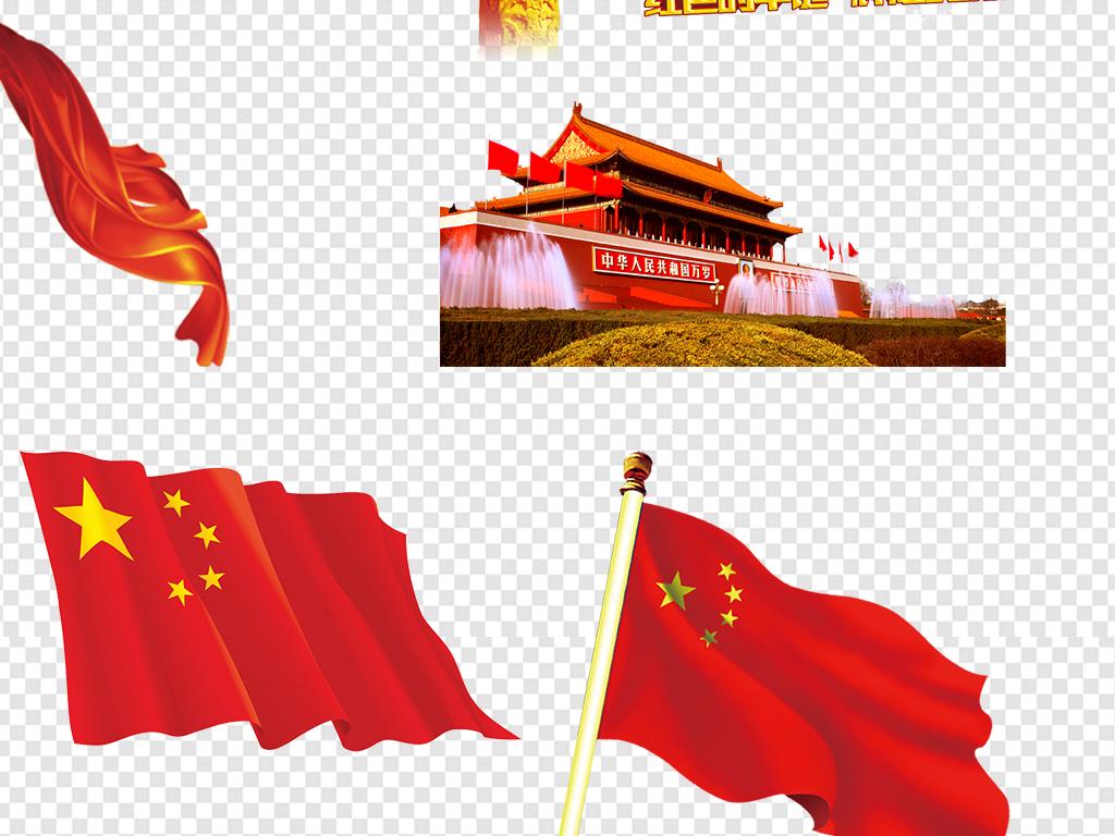 设计元素 背景素材 其他 > 七一建党节中国国旗天安门人民大会堂素材