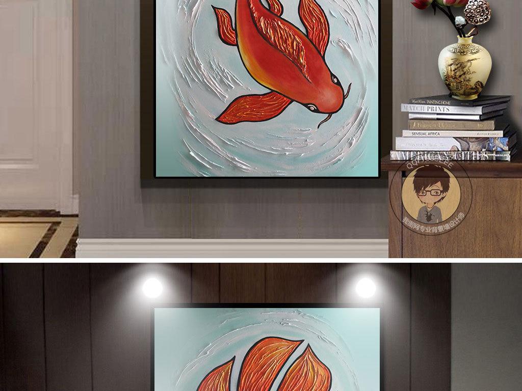 唯美手绘孔雀鱼玄关背景墙