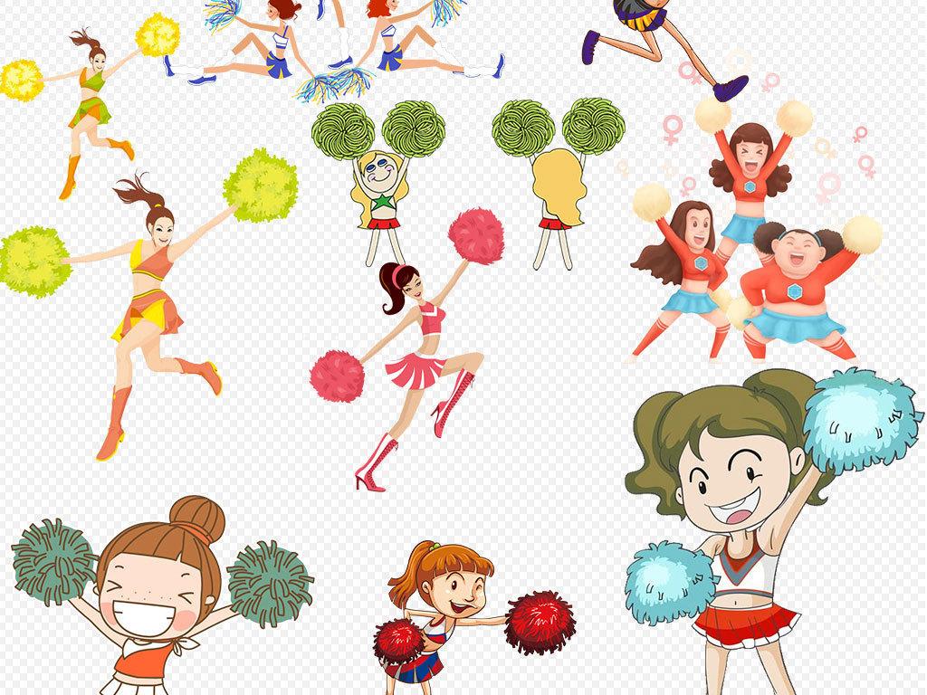卡通多款运动会啦啦队女生人物素材集合