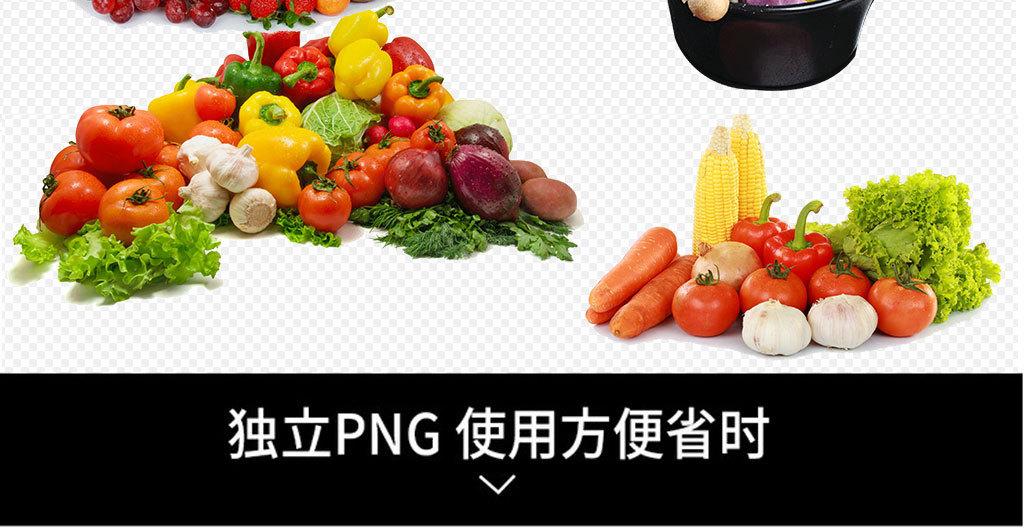 水粉画水果篮-高清果蔬手绘水果篮蔬菜水果集合素材图片下载png素材 效果素材