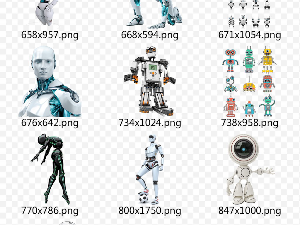 人工智能卡通机器人机械器材智能素材下载