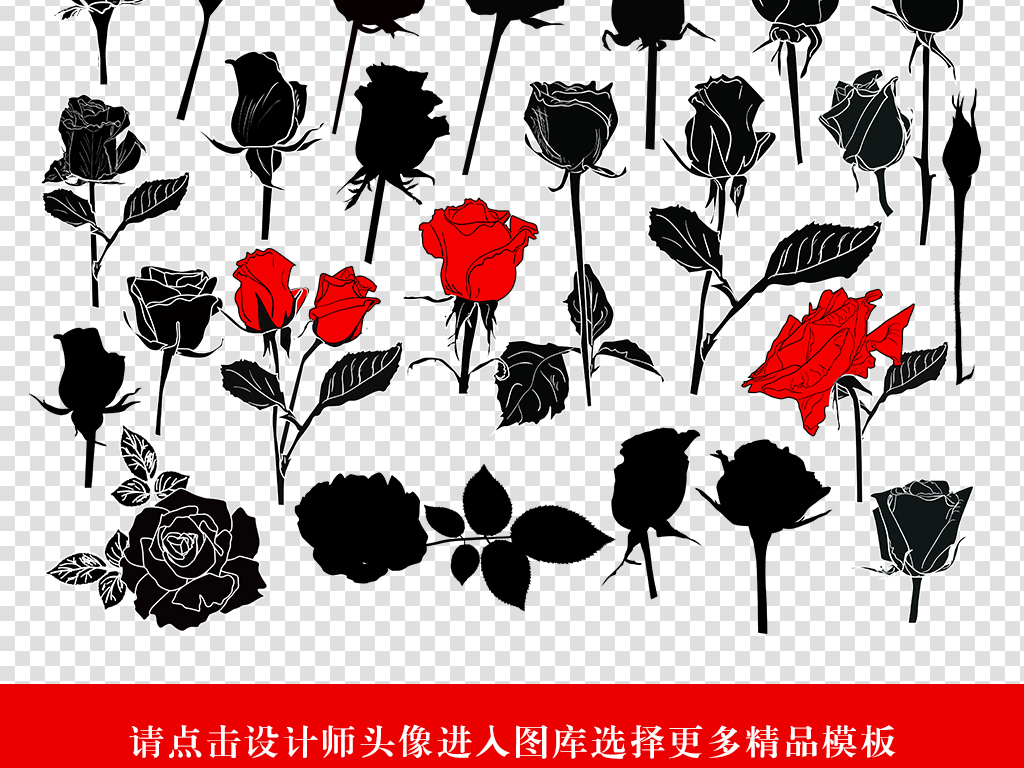 素材花卉手绘玫瑰花瓣玫瑰花束红玫瑰玫瑰心语玫瑰花香粉红色的玫瑰