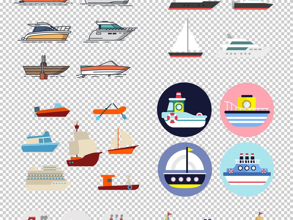 帆船游轮船帆卡通船设计卡通船图片卡通素材png卡通各种船彩色卡通
